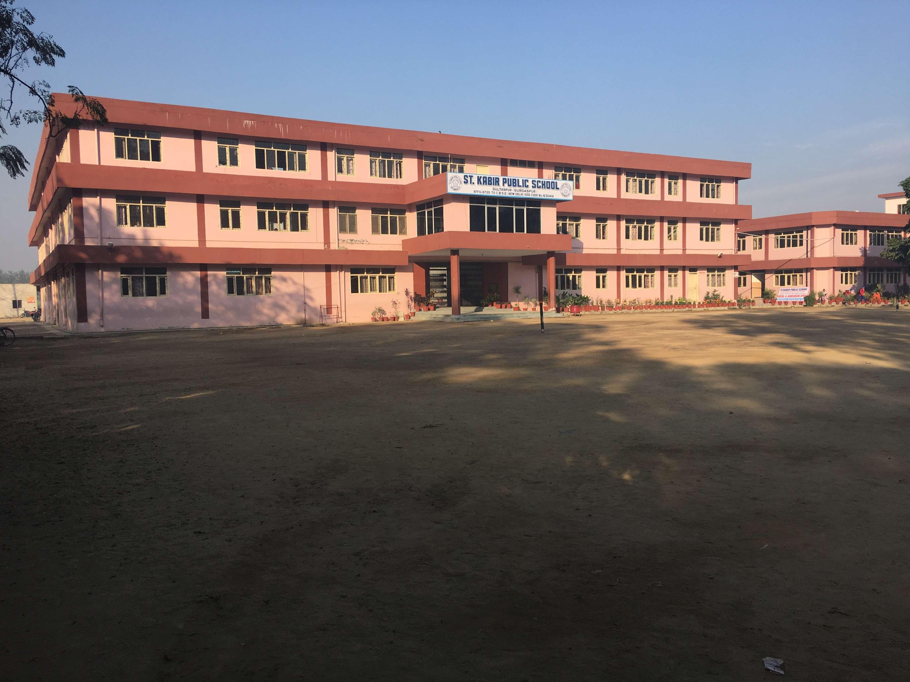 Saint Kabir Public School