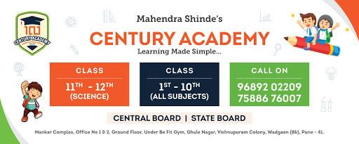 Century Academy