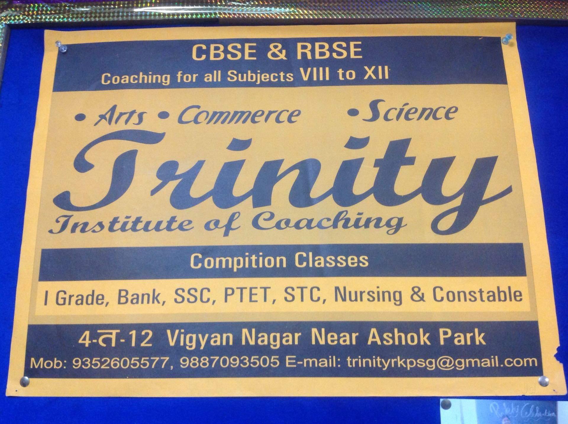 Trinity Institute