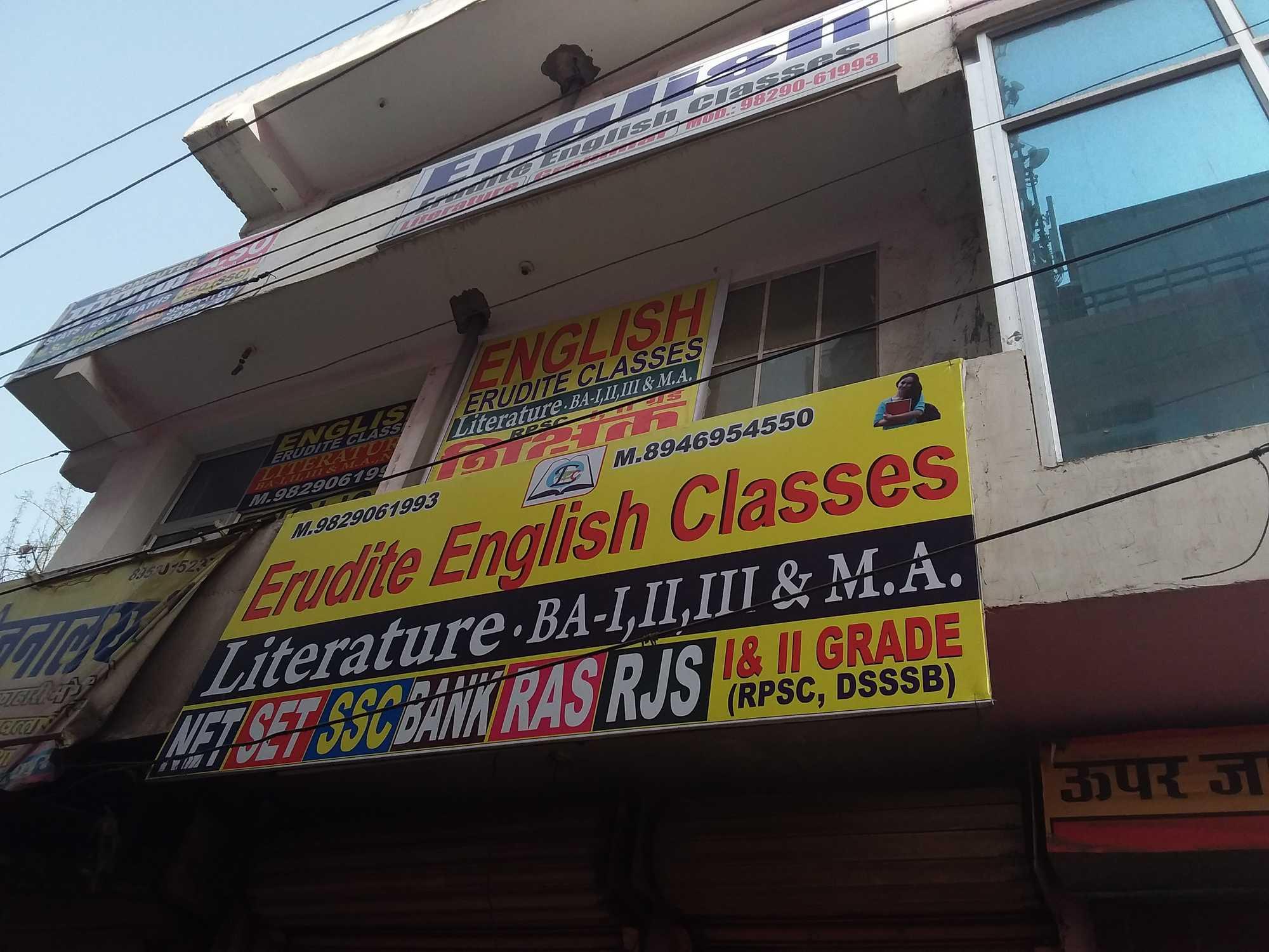 Erudite English Classes