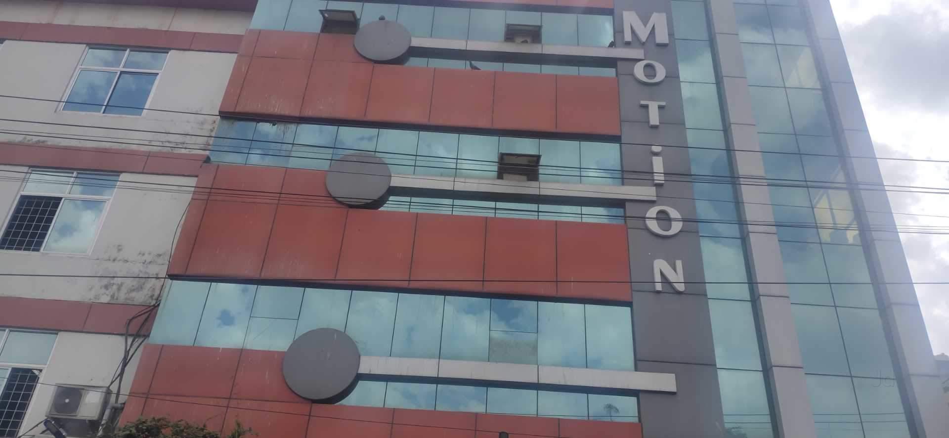 Motion Education Pvt Ltd