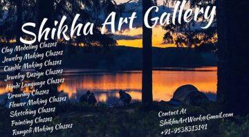 Shikha Art Gallery
